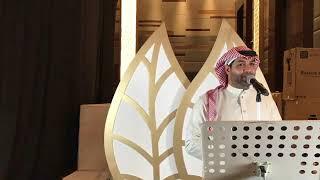 حفل زفاف العطيه و البوعينين .. الكرام في قاعات ويستن الدوحة مع الفنان ابراهيم دشتي