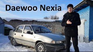 Daewoo Nexia Б.У. за 100 тыс. руб. Стоит ли она своих денег?