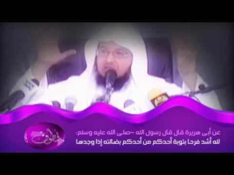 قصة قاتل الـ 100 بأسلوب شيق .. للشيح عبد المحسن الأحمد