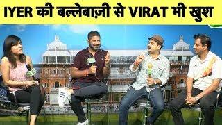 🔴LIVE: Aaj ka Agenda: क्या Team India को मिल गई है Middle Order की मुश्किलों से आजादी?
