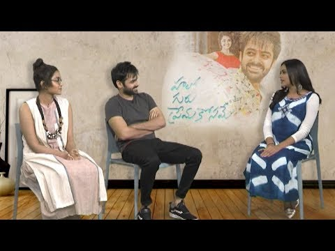 hello-guru-premakosame-team-interview