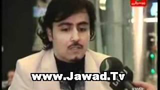 اغاني حصرية جواد العلي - عيد الحب روتانا كافيه سوريا تحميل MP3