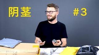 Aliexpress мужского мозга: распаковываем посылки из Китая! ver 3.1