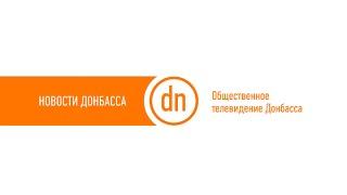 Новости Донбасса 25.02.2016