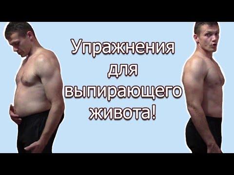 Как маша вэй похудела