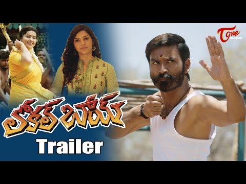 LOCAL BOY Telugu Trailer | Dhanush | Sneha | Mehreen | Naveen Chandra | TeluguOne Cinema