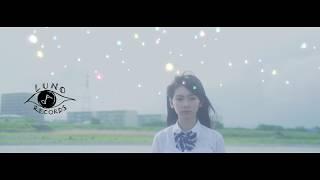 藍坊主 「群青」MV