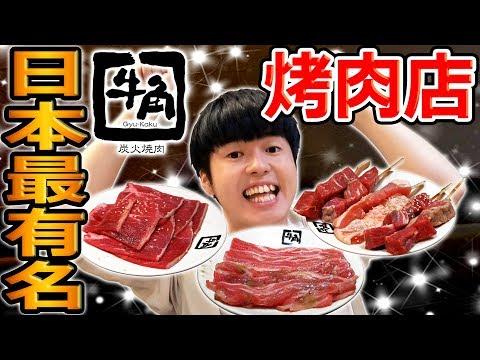 日本最紅牛排店來台! 排隊兩小時體驗IKINARI steak