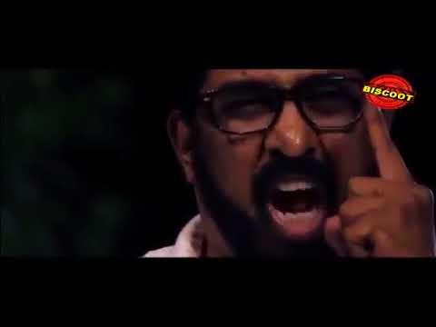 Black Ticket Malayalam Movie Part 8