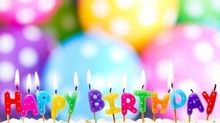 Поздравление с Днем рождения!