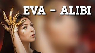 Eva   Alibi (Lyrics)