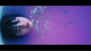 泉まくら 『いのち feat. ラブリーサマーちゃん』 (Official Music Video)