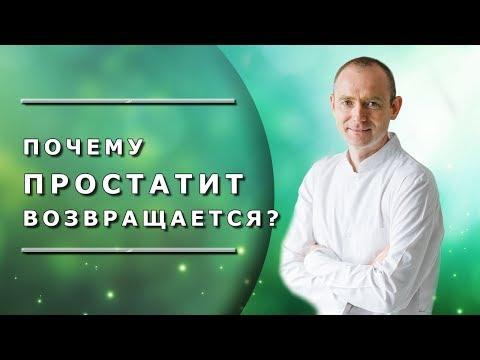 Неумывакин лечение простатита аденомы