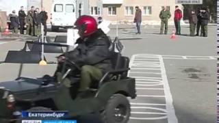 Мобильный автогородок на Урале