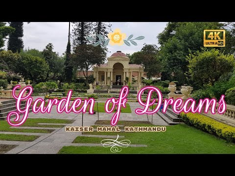 download lagu mp3 mp4 Gardens Of Dreams, download lagu Gardens Of Dreams gratis, unduh video klip Gardens Of Dreams