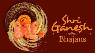 मन को छूने वाला बहुत ही सुन्दर गणेश भजन   Ganesh Chaturthi Special Bhajans