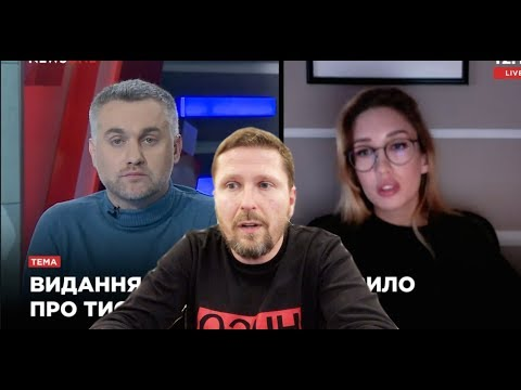 Шарий на украинском ТВ