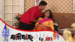 Kalijai | Full Ep 231 | 12th Oct 2019 | Odia Serial – TarangTV