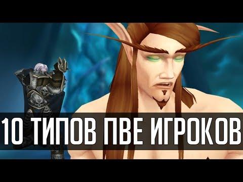 Скачать герой меча и магии трилогия на русском