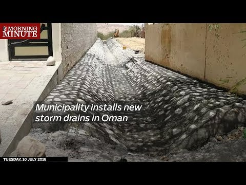 Municipality installs new storm drains in Oman