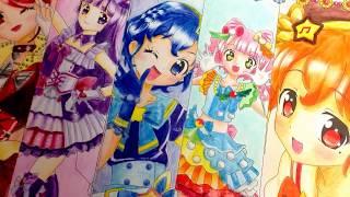 Laala Manaka  - (Pripara) - プリパラ 🎀 アラモード! PriPara × Precure A la mode SoLaMi Dressing coloring page ぬりえ
