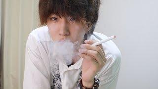 【悲報】はじめしゃちょーたばこを始める。。。
