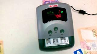 DoCash 430 - відео 3