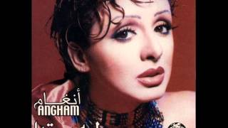 تحميل اغاني Angham - nejoum el liel / أنغام - نجوم الليل MP3