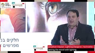 Jonathan Hauser | Lightning Designer Technolite