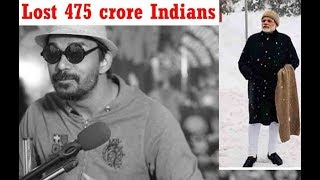 Lost 475 crore Indians.
