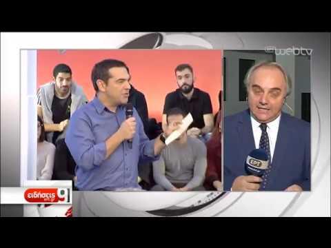 Κριτική Τσίπρα στην κυβέρνηση: «Kυβερνά τη χώρα με ακραία συντηρητικό σχέδιο»   21/11/2019   ΕΡΤ