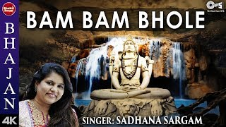 Bam Bam Bhole with Lyrics | Sadhana Sargam   - YouTube