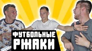 МОУРИНЬЮ ПАРОДИРУЕТ НЕЙМАРА // реакции на футбольные видео