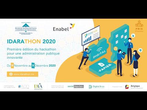 #IDARATHON, une compétition innovante - Maroc