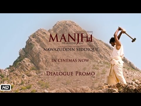 manjhi the mountain man full movie  720p trailers