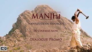 Gehlore Ki Goriya HD full video song - Manjhi The Mountain Man