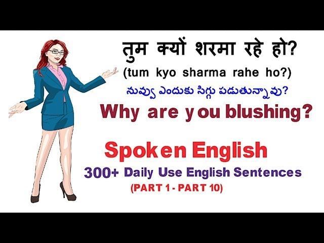 70 daily conversational videos - englishapp