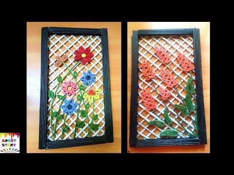 DIY Wall decor frame | Newspaper craft