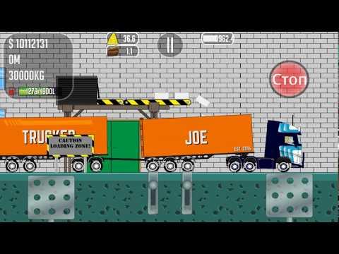 Trucker Joe is transporting bricks to the shipyard construction site