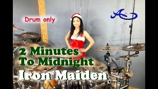 Iron Maiden - 2 Minute to Midnight drum-only (cover by Ami Kim) (#62-2)