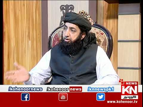 Raah-e-Falah 12 April 2020 | Kohenoor News Pakistan