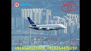 Hire Quick and Best Air Ambulance Service in Mumbai with ICU Setup