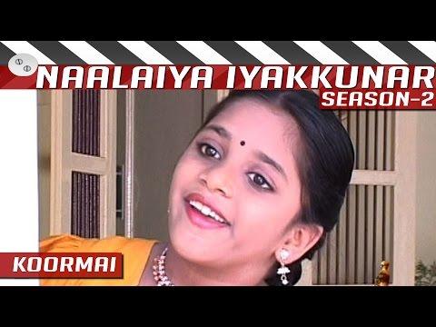 Koormai-Tamill-Short-Film-by-Aali-Prakash-Naalaiya-Iyakkunar-2