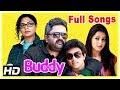 Latest Malayalam Hit Songs 2017 | Buddy Movie Songs | Anoop Menon | Bhumika | Aju Varghese