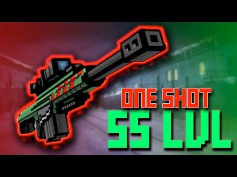 55 Lvl - Brutal HeadHunter - Pixel Gun 3D | One Shot - Very Op