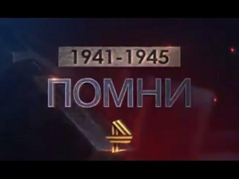 Тёмная ночь:  Самойлов, Скляр, Чичерина,  Кристовский, Степанцов, Галанин