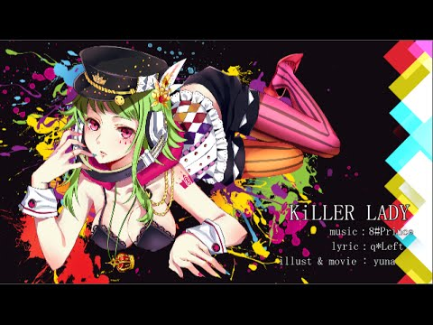 八王子P「KiLLER LADY feat. GUMI」