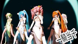 【MMD】Ikkitousen/ 一騎当千 - Miku, IA, GUMI, Teto, Neru HD 1080p