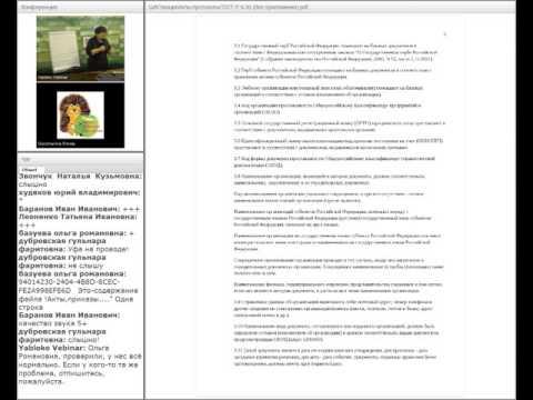 Акты, протоколы, заявления. Часть 1