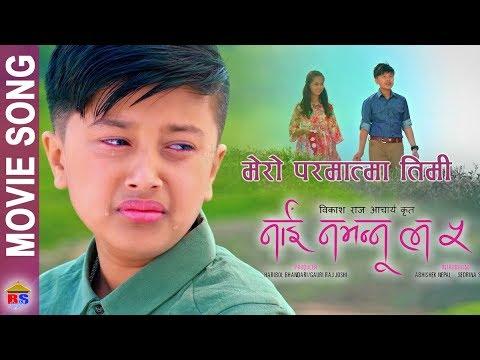Mero Parmatma Timi| Nepali Movie Song | Nai Nabhannu La 5 | Anubhav Regmi,Sedrina Sharma